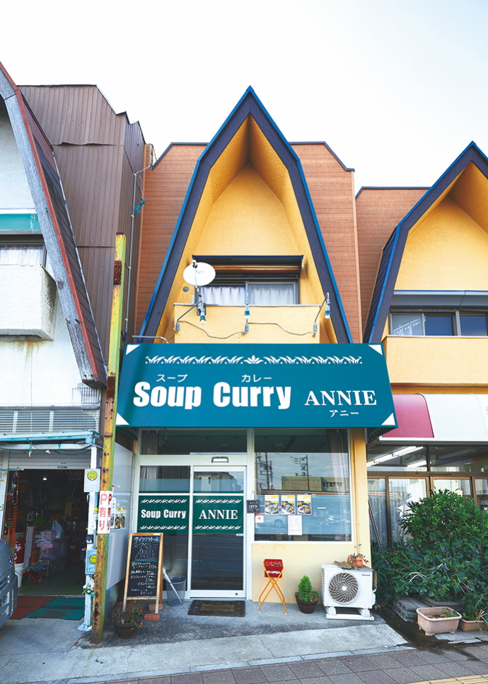 SoupCurry ANNIE