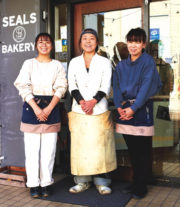 SEALS BAKERY