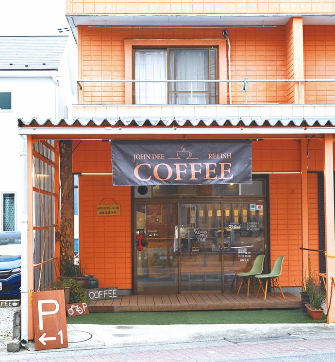 John Dee coffee roasters(ジョンディコーヒーロースターズ)